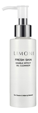 Limoni Гидрофильное масло Fresh Skin Double Effect Oil Cleanser 120мл