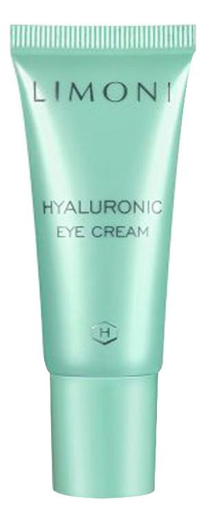 Ультраувлажняющий крем для век с гиалуроновой кислотой Hyaluronic Ultra Moisture Eye Cream 25мл