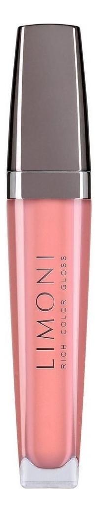 Блеск для губ Rich Color Gloss 7,5мл: No 111 блеск для губ rich color gloss 7 5мл no 103