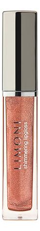Блеск для губ Shimmering Gloss 7,5мл: No 26 блеск для губ shimmering gloss 7 5мл no 25