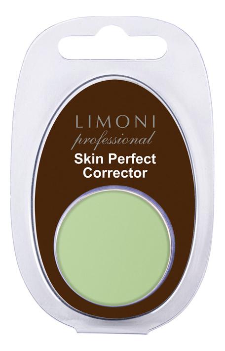 Корректор для лица Skin Perfect Corrector 1,5г: Тон 01 limoni корректор для лица skin perfect corrector оттенок 03