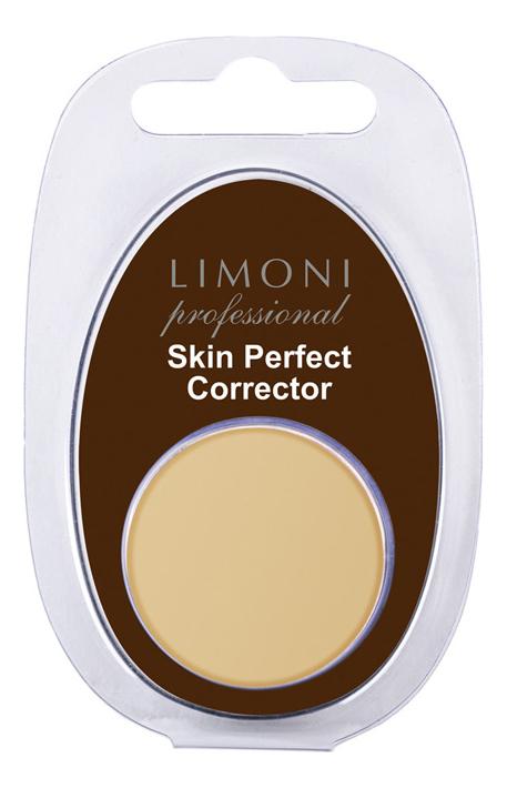 Корректор для лица Skin Perfect Corrector 1,5г: Тон 02 limoni корректор для лица skin perfect corrector оттенок 03