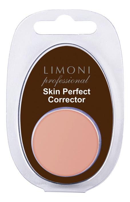 Корректор для лица Skin Perfect Corrector 1,5г: Тон 05 limoni корректор для лица skin perfect corrector оттенок 03