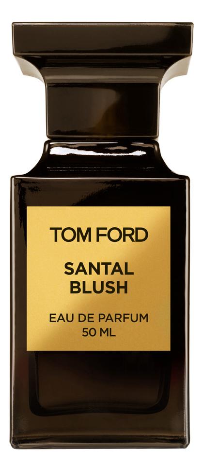 Santal Blush: парфюмерная вода 2мл недорого