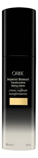 Трансформирующий крем для укладки волос Imperial Blowout Transformative Styling Creme 150мл