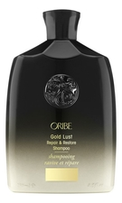 Oribe Восстанавливающий шампунь Gold Lust Repair & Restore Shampoo