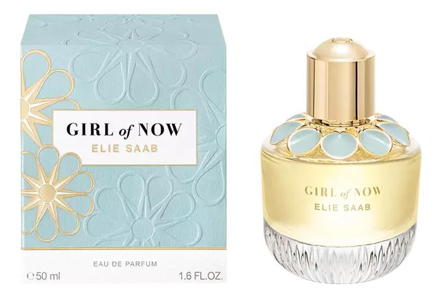 Elie Saab Girl Of Now : парфюмерная вода 50мл