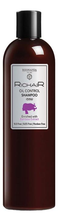 Купить Шампунь для волос Контроль жирности кожи головы Richair Oil Control Shampoo 400мл, Egomania
