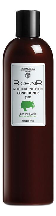 Кондиционер для волос Интенсивное увлажнение Richair Moinsture Infusion Conditioner 400мл фото