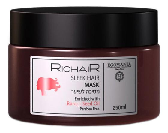 Маска для волос Гладкость и блеск Richair Sleek Hair Mask 250мл