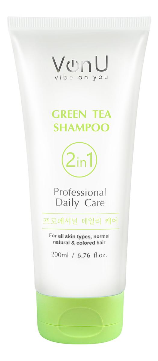 Шампунь для волос с экстрактом зеленого чая Green Tea Shampoo 200мл