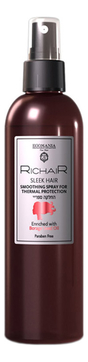 Спрей-термозащита для волос Гладкость и блеск Richair Sleek Hair Smoothing Spray For Thermal Protection 250мл