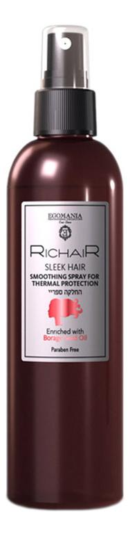 Спрей-термозащита для волос Гладкость и блеск Richair Sleek Hair Smoothing Spray For Thermal Protection 250мл
