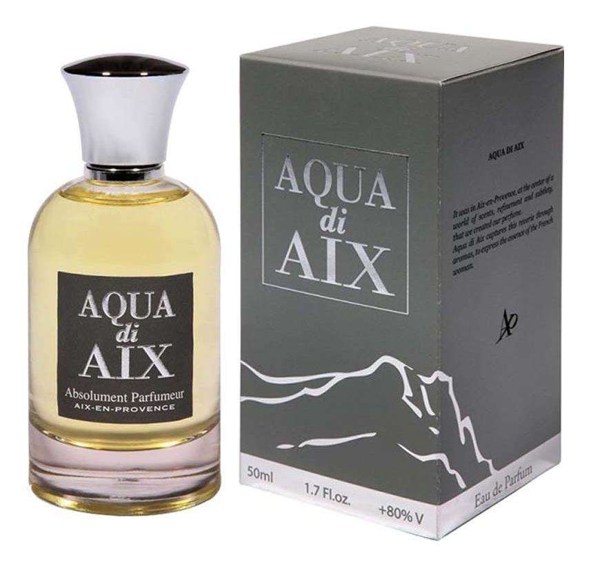 цена на Absolument Aqua di Aix: парфюмерная вода 50мл
