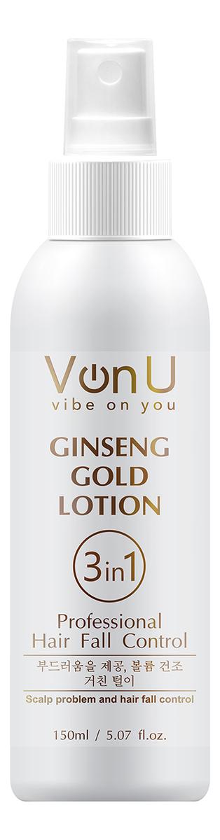 Лосьон для роста волос с экстрактом золотого женьшеня Ginseng Gold Lotion 150мл