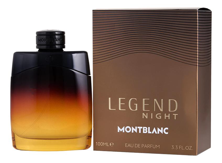 Mont Blanc Legend Night : парфюмерная вода 100мл mont blanc legend night 50 мл парфюмированная вода 100 мл гель для душа