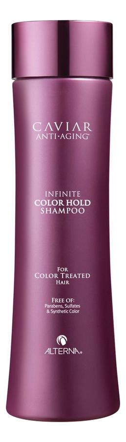 Шампунь для окрашенных волос Caviar Anti-Aging Infinite Color Hold Shampoo 250мл фото