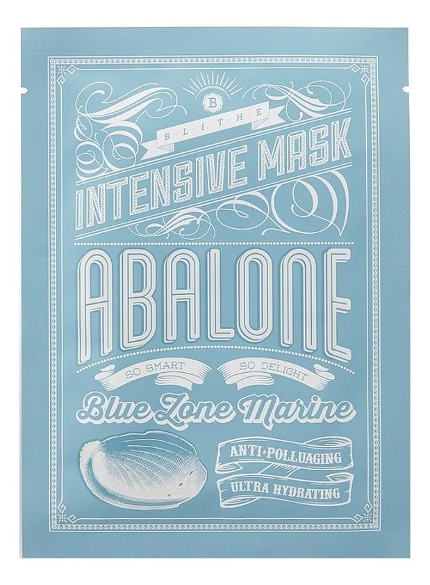 Тканевая маска увлажняющая Моллюск Abalone Intensive Mask 25г: Маска 25г