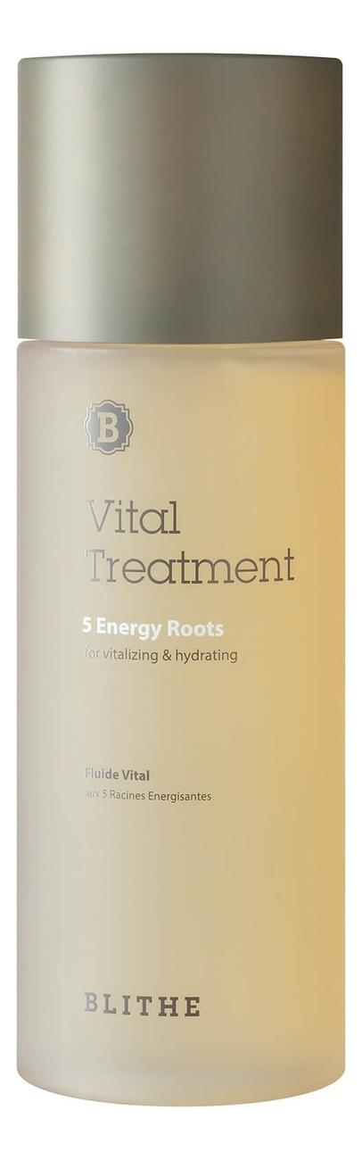 Эссенция увлажняющая 5 корней для энергии Vital Treatment Essence Energy Roots 150мл