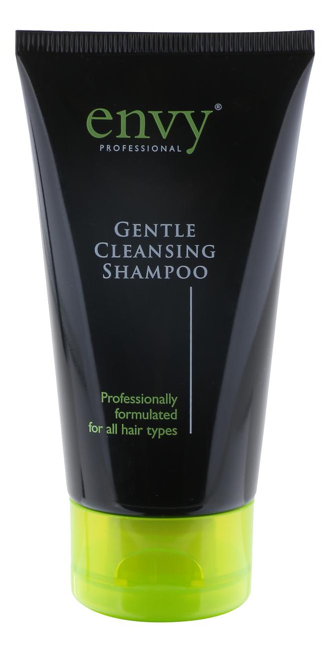 цена Мягкий очищающий шампунь для волос Gentle Cleansing Shampoo: Шампунь 75мл онлайн в 2017 году