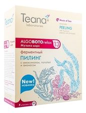 Teana Ферментный пилинг для лица Музыка моря AlgoBotoRelax 13 Music Of Sea Peeling 5*30г