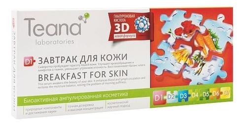 Сыворотка для лица Завтрак для кожи Breakfast For Skin Serum D1 10*2мл сыворотка интенсив для проблемной кожи super peptides no problem intensive care serum 10 2мл