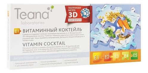 Сыворотка для лица Витаминный коктейль Vitamin Coctail Serum E1 10*2мл фото