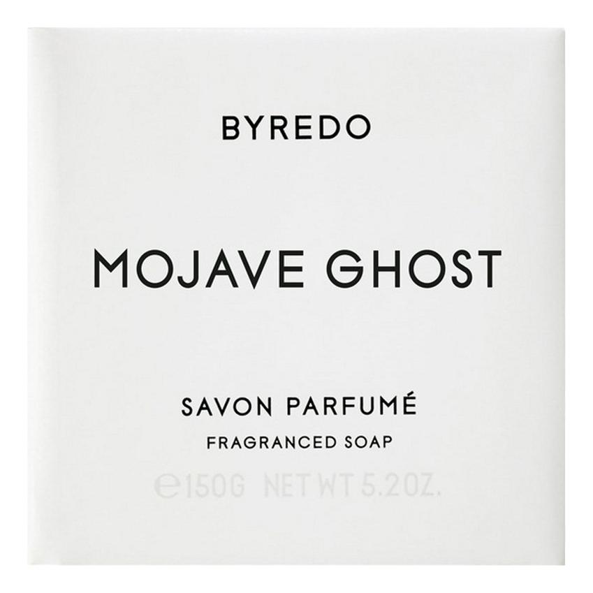 Фото - Byredo Mojave Ghost: мыло 150г парфюмерная вода byredo mojave ghost 75 мл