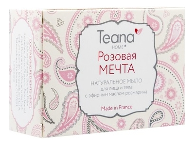Мыло для жирной и проблемной кожи лица и тела Розовая мечта Home 100г недорого