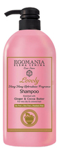 Egomania Шампунь для волос Lovely Gold By Elena Lenina Ginseng & Cocoa Butter Shampoo