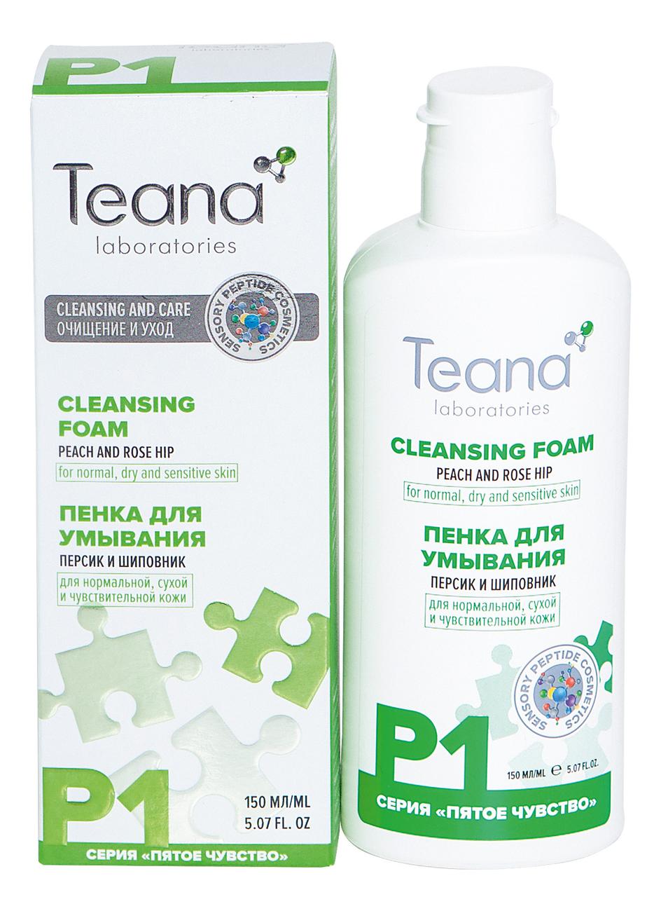 Купить Пенка для умывания с экстрактом персика и ДНК лосося Washing Foam P1 150мл, Teana