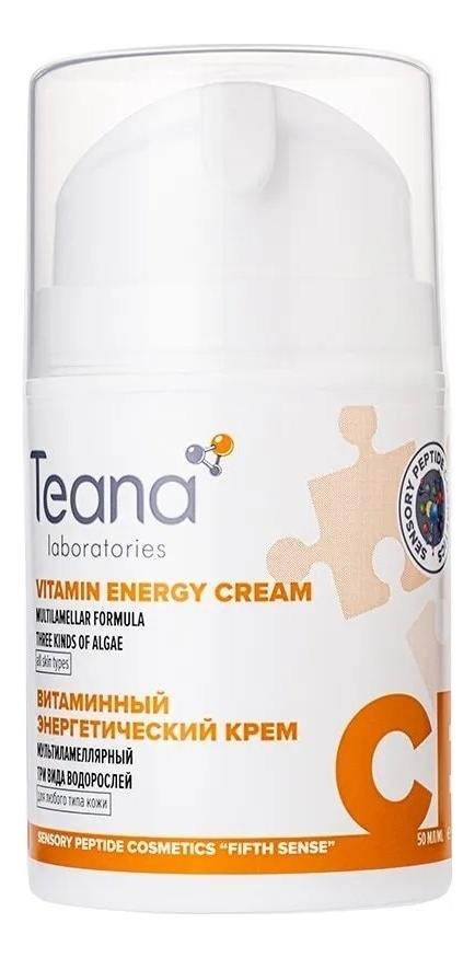 Энергетический витаминный крем для лица Power Vitamin Cream CE 50мл