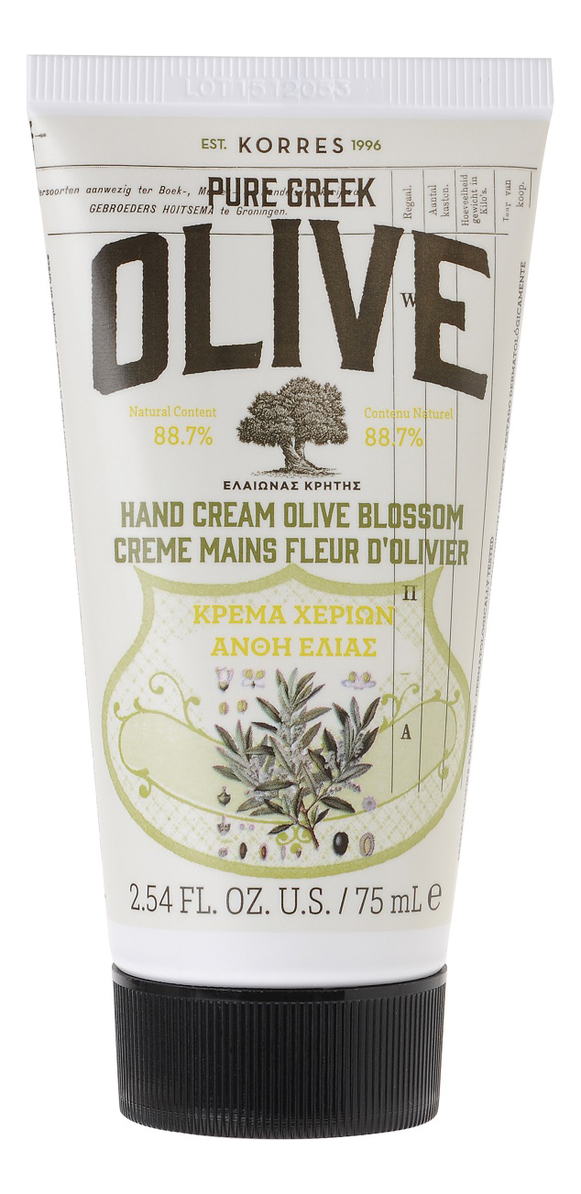 Крем для рук Pure Greek Olive Hand Cream Olive Blossom 75мл (цветы оливы) цена 2017