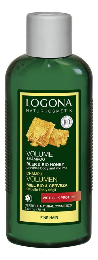 Купить Шампунь для объема с медом и пивом Volume Shampoo Beer & Bio Honey: Шампунь 75мл, Шампунь для объема с медом и пивом Volume Shampoo Beer & Bio Honey, Logona