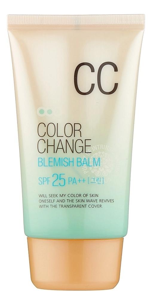 CC крем Lotus Color Change Blemish Balm SPF25 PA+++ 50мл