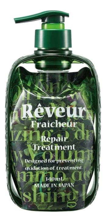 Живой бессиликоновый кондиционер для волос Fraicheur Repair Treatment: Кондиционер 340мл шампунь reveur rich repair