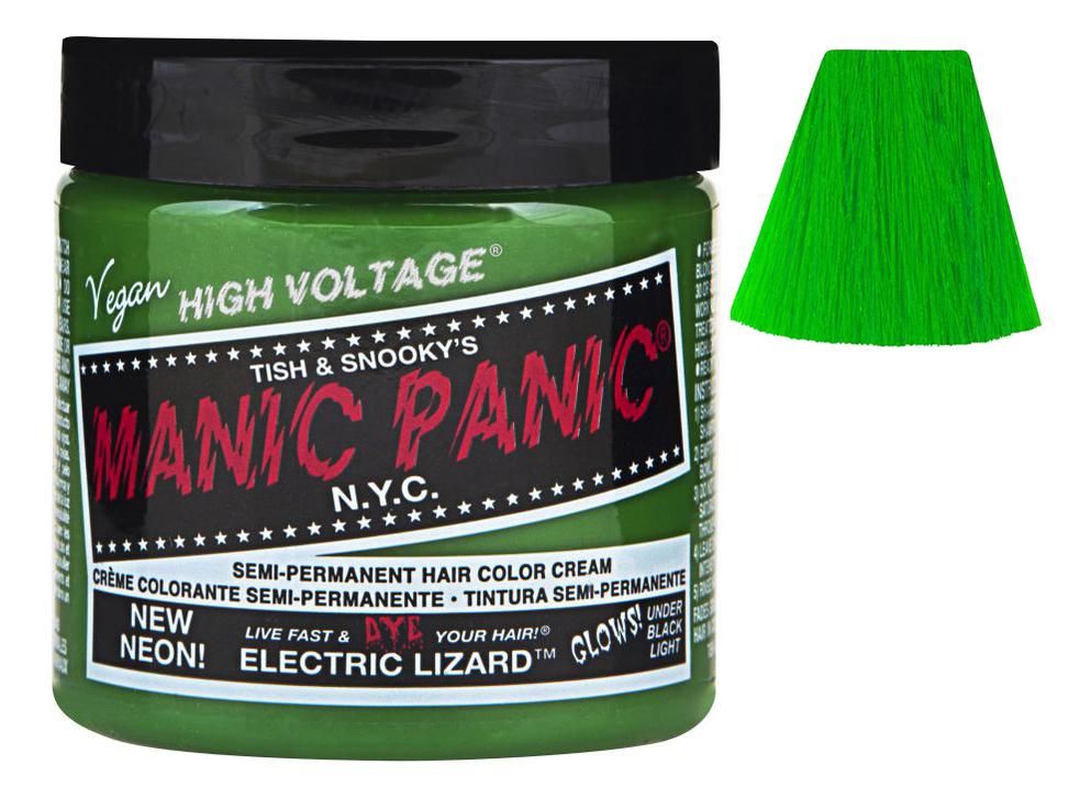 Краска для волос High Voltage 118мл: Electric Lizard