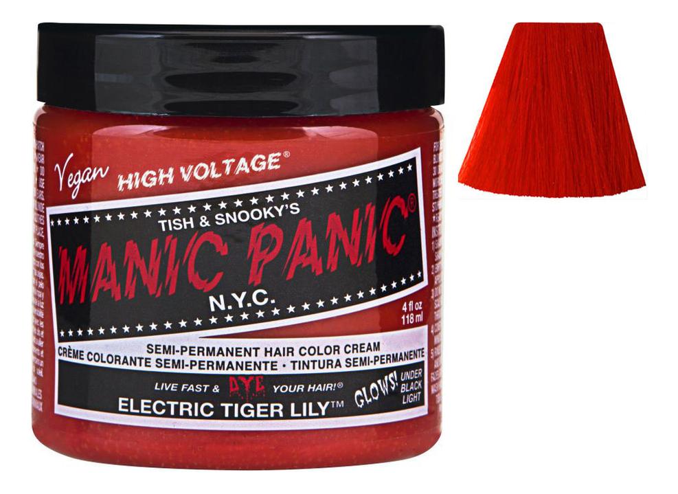 Краска для волос High Voltage 118мл: Electric Tiger Lily