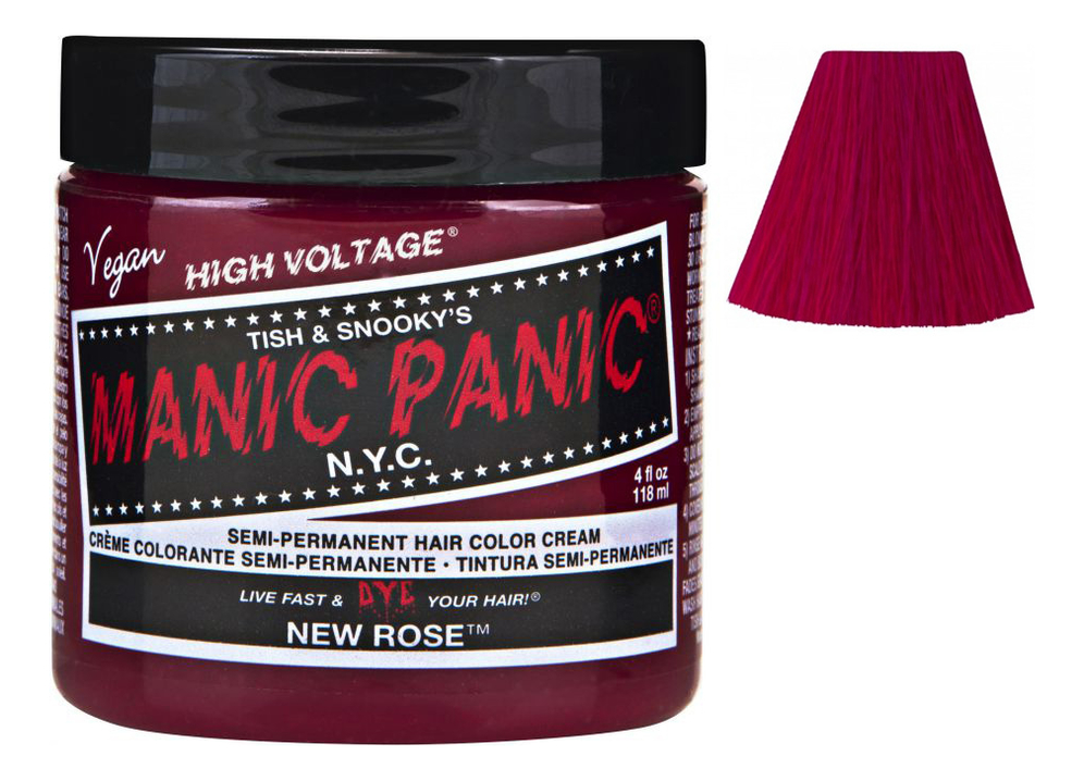Краска для волос High Voltage 118мл: New Rose