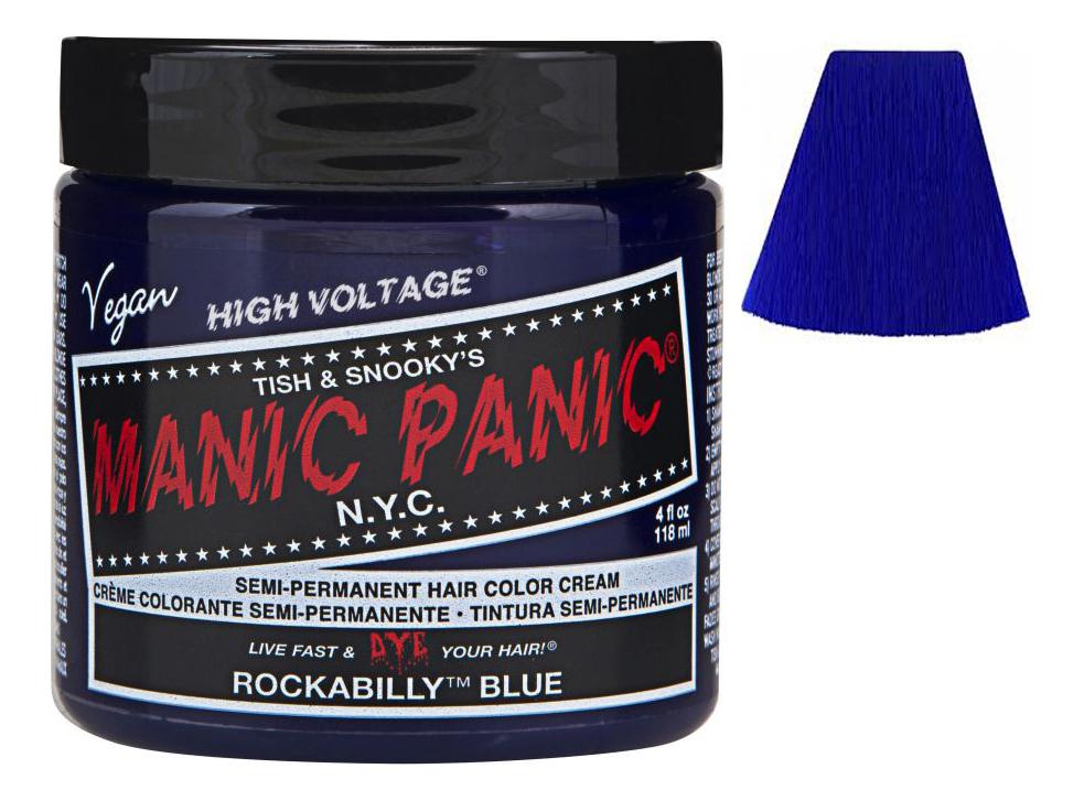 Купить Краска для волос High Voltage 118мл: Rockabilly Blue, Manic Panic