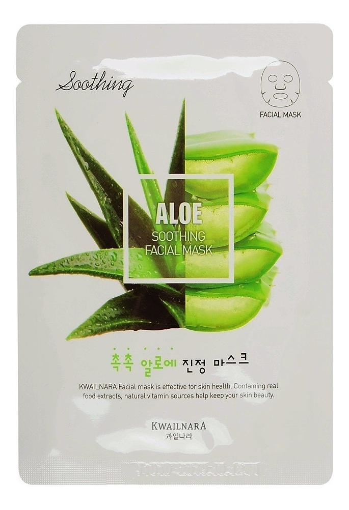 Купить Тканевая маска для лица питательная Kwailnara Aloe Soothing Facial Mask 20мл, Welcos