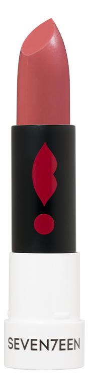 Устойчивая матовая губная помада Matte Lasting Lipstick SPF15 5г: 45 Горько-сладкий устойчивая матовая губная помада matte lasting lipstick spf15 5г 11 бордо