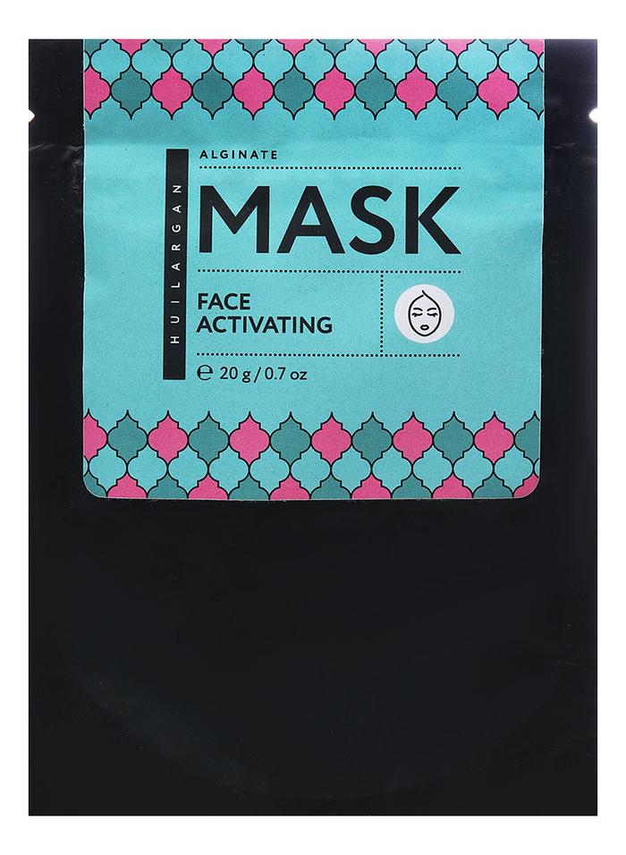 Альгинатная маска для лица активизирующая Mask Face Activating 20г