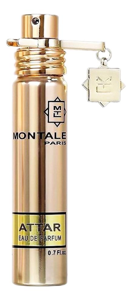 Купить Montale Attar: парфюмерная вода 20мл