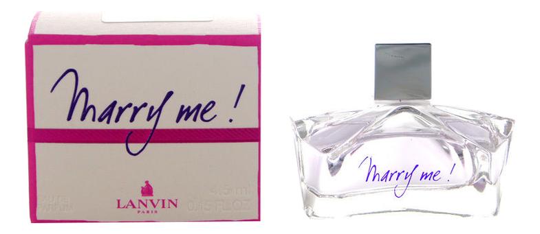 Lanvin Marry Me: парфюмерная вода 4.5мл jo goodman marry me