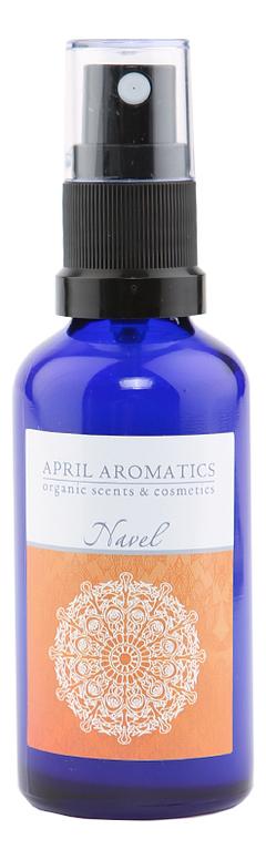 April Aromatics Navel: спрей для тела 50мл