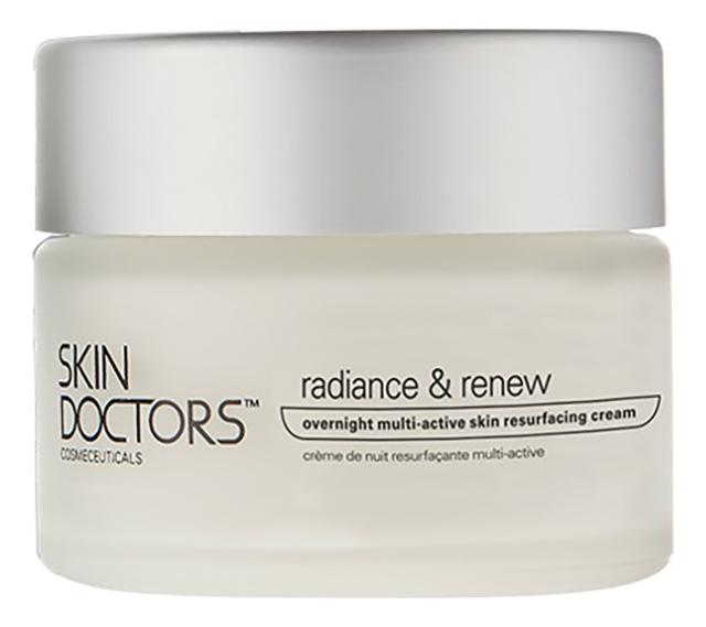 Антивозрастной крем для лица Gamma Hydroxy 50мл