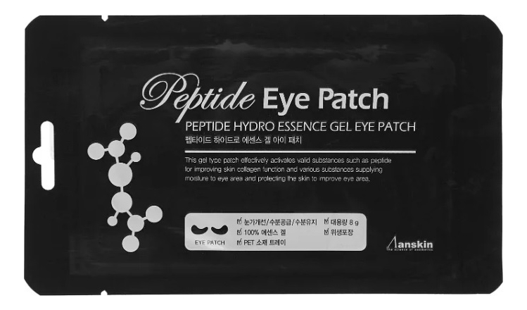 Патчи для глаз Peptide Hydro Essence Gel Eye Patch 8г