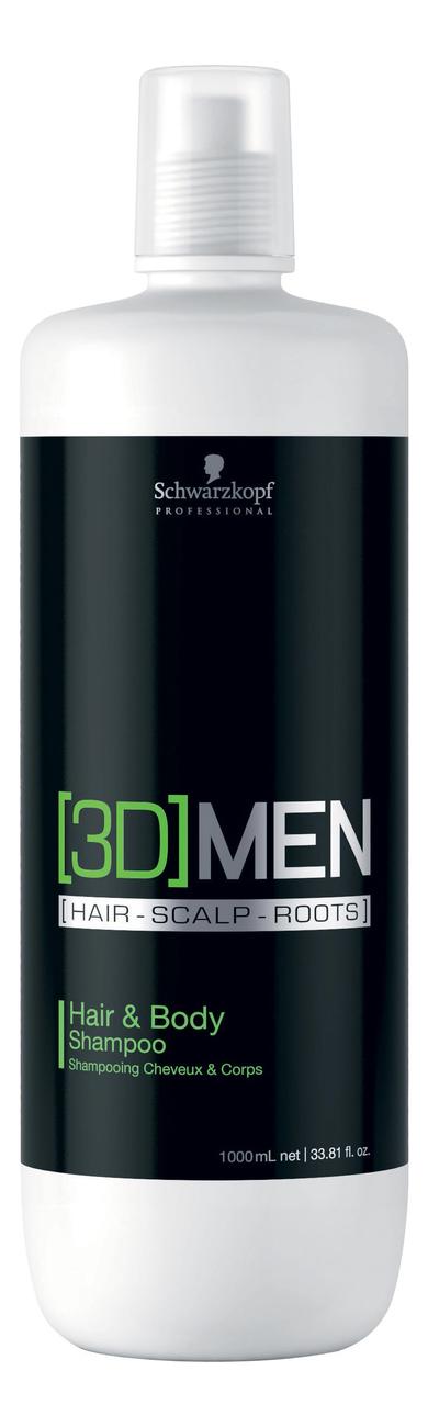 Купить Шампунь для волос и тела [3D]Men Hair & Body Shampoo: Шампунь 1000мл, Шампунь для волос и тела [3D]Men Hair & Body Shampoo, Schwarzkopf Professional