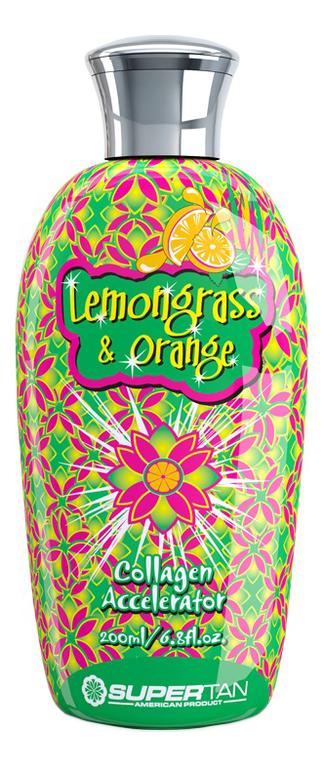 Крем-ускоритель загара в солярии с коллагеном Lemongrass & Orange Collagen Accelerator: Крем 200мл